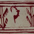 Обнаружена самая древняя в мире анимация