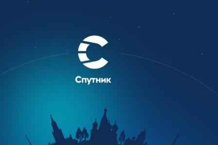 """Логотип """"Спутник"""""""