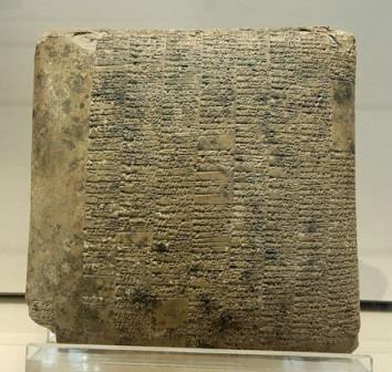 Образец хозяйственного отчета времен III династии Ура