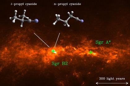 Состоялось предсказанное обнаружение в космосе изомера органической молекулы