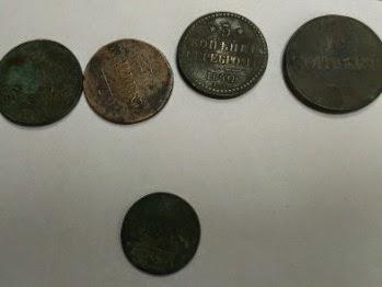 клад с монетами XIX века