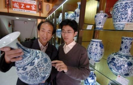 Китайские археологи обнаружили новый тип фарфора