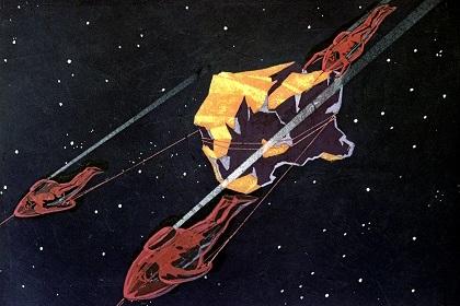 Роскосмос сообщил о новом опасном астероиде