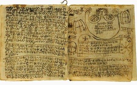 Расшифрована книга древнеегипетского мага
