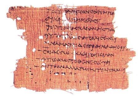 Папирус со стихотворением Сапфо