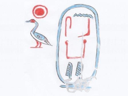 Картуш Сенебкая