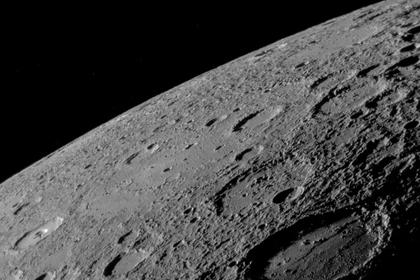 темный цвет Меркурия
