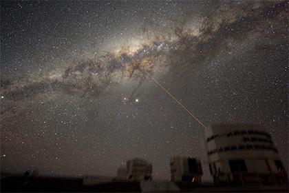 Астрономы предположили увеличение Млечного Пути в полтора раза