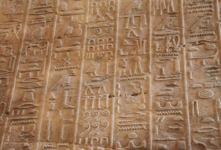 Фараоны лечили похмелье лаврушкой