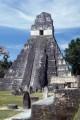 За этим храмом находится самое древнее водохранилище на территории майанского города Тикаль РИА Новости http://ria.ru/science/20150421/1059971379.html#ixzz3Y0nP83tR
