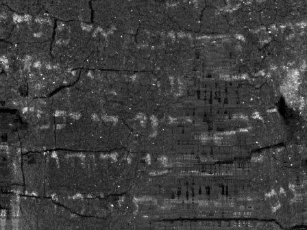 Фрагмент отсканированного свитка