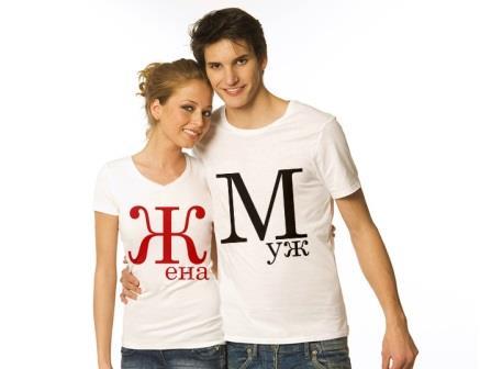 Моногамия - один муж и одна жена