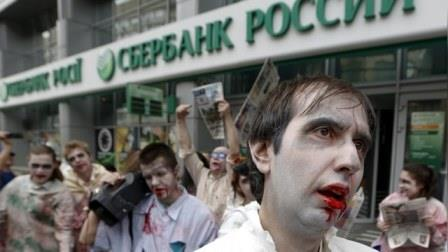 В случае зомби-апокалипсиса учёные посоветовали американцам бежать в Россию