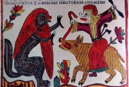 У русского мата - богатая история
