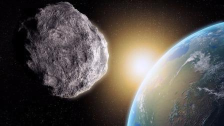 Астероид 2015 TB145 в представлении художника