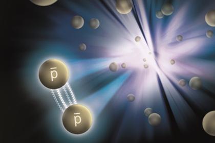 Впервые измерена сила взаимодействия частиц антиматерии