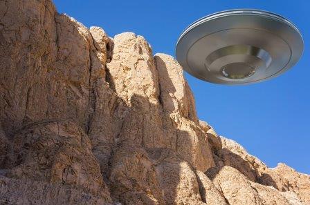 Запущен международный научный проект по изучению НЛО
