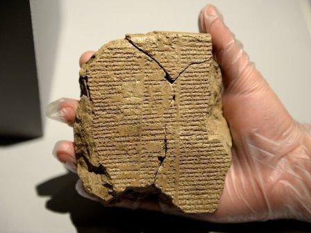 Новая клинописная табличка с текстом эпоса о Гильгамеше