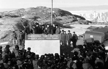 Поселок Мирный, 13 февраля 1956