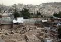 Ученые отнесли находку, возраст которой составляет примерно 7 тыс. лет, к периоду энеолита