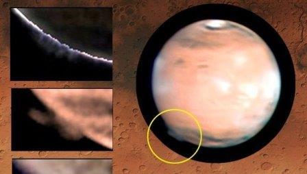 Фотография гигантского облака , существовавшего на Марсе в марте 2012 года