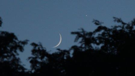 Венера и Луна. Архивное фото