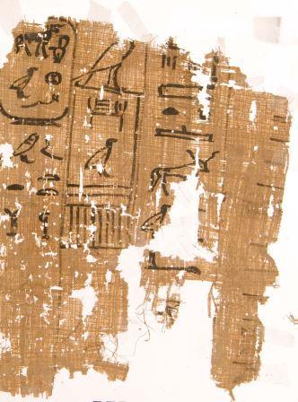Древний папирус, найденный в Вади аль-Джарф