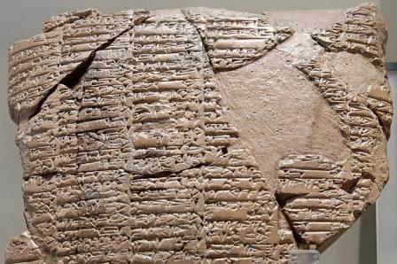 Археологи нашли город времен Аккадской империи