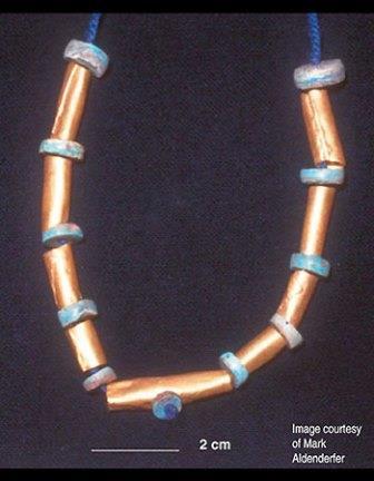 Ожерелье из Хискаирумоко