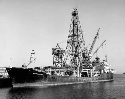 Исследовательское буровое судно «Гломар Челленджер»