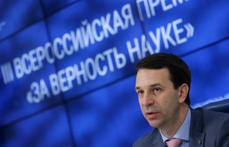 Заместитель министра образования и науки РФ Григорий Трубников