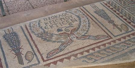 Этроги на мозаике из Тверии