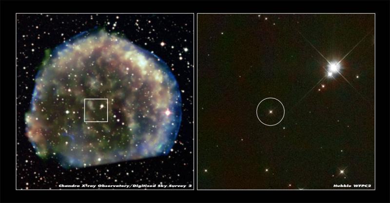 изображение остатка сверхновой Тихо Браге,