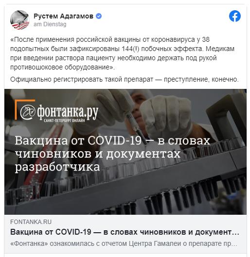 ©РИА Новости