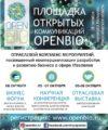 openbio_2021